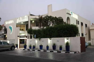 The newly branded SHAMMA Medical Center located behind Jumeirah Plaza. (PRNewsFoto/SHAMMA Medical Center)