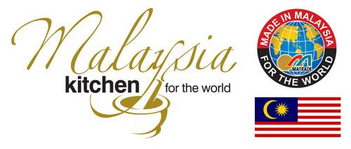 Malaysia Kitchen USA. (PRNewsFoto/Malaysian External Trade Development Corporation (MATRADE)) (PRNewsFoto/MATRADE)