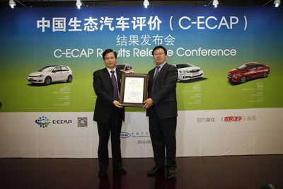 Zhou Hua (right), director of China Automotive Technology and Research Center's test center and deputy director of C-ECAP management center, awards certificate to GAC Motor's deputy general manager, director of new energy subsidiary company Gu Huinan (left)