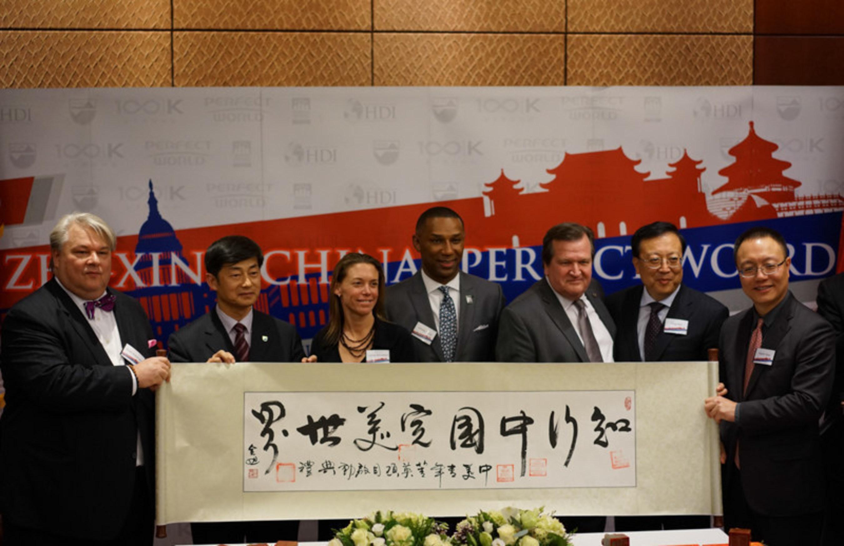 « Accès à la Chine », le projet Jeunesse d'élite sino-américaine de Perfect World, a été lancé avec