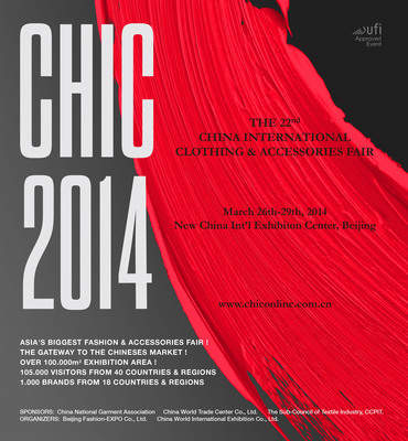 CHIC 2014 which integrates related resources for company development, will be held in Beijing on March 26 - 29. (PRNewsFoto/CHIC) (PRNewsFoto/CHIC)