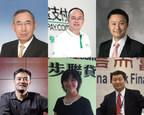 Confirmed speakers of IFICS: Akihiro Nagahara, Bin Tang, Simon Loong, Daqing Ye, Zhengfen Zhang, Zane Wang