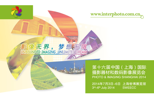 """The theme of P&I SHANGHAI 2014 will be """"Image creating fashion, image creating vitality, image creating ..."""