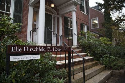 Brown_University_Hirschfeld_House
