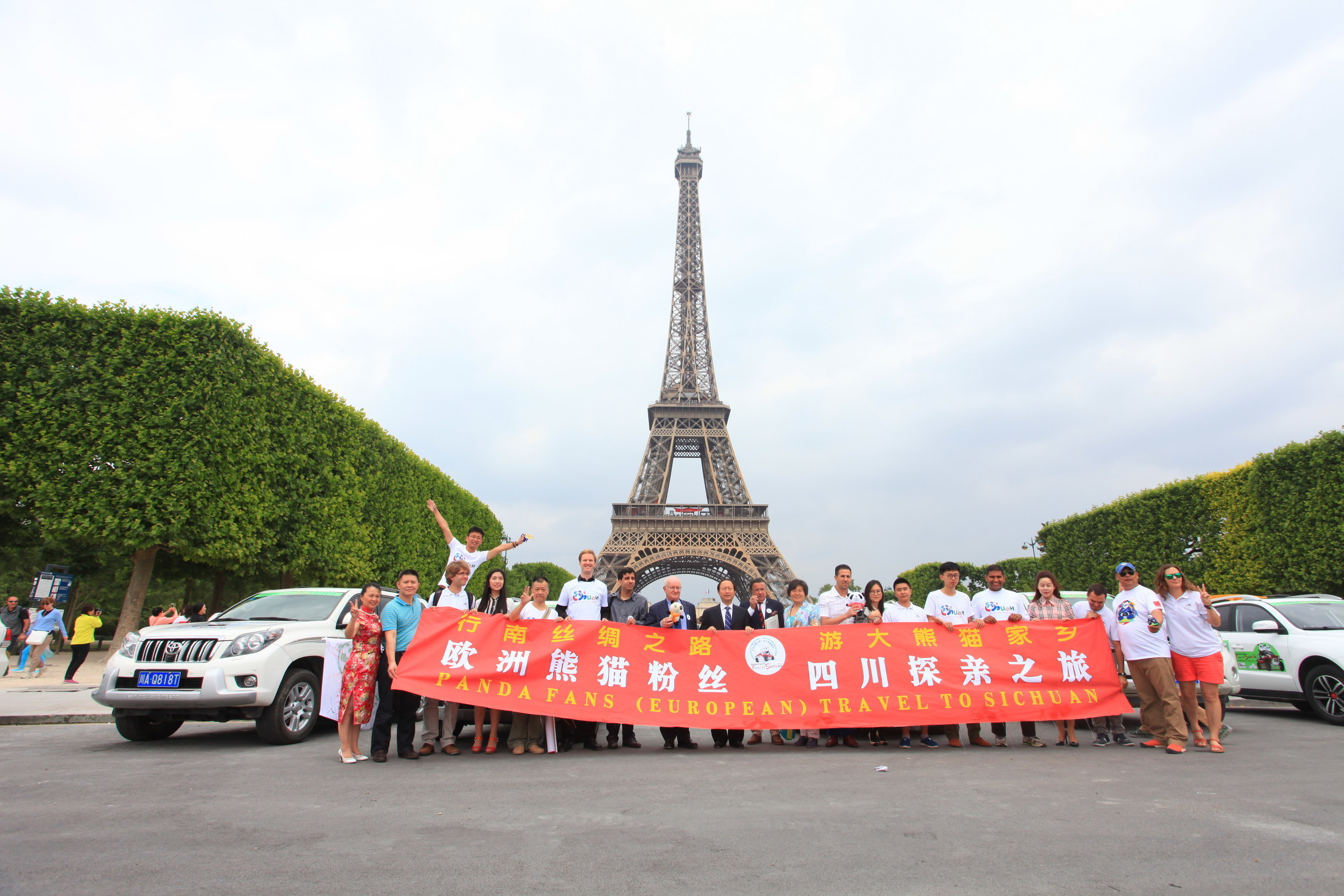 """The event themed by """"European Fans' Visit to Panda's Hometown - Sichuan"""" was launched in Paris"""