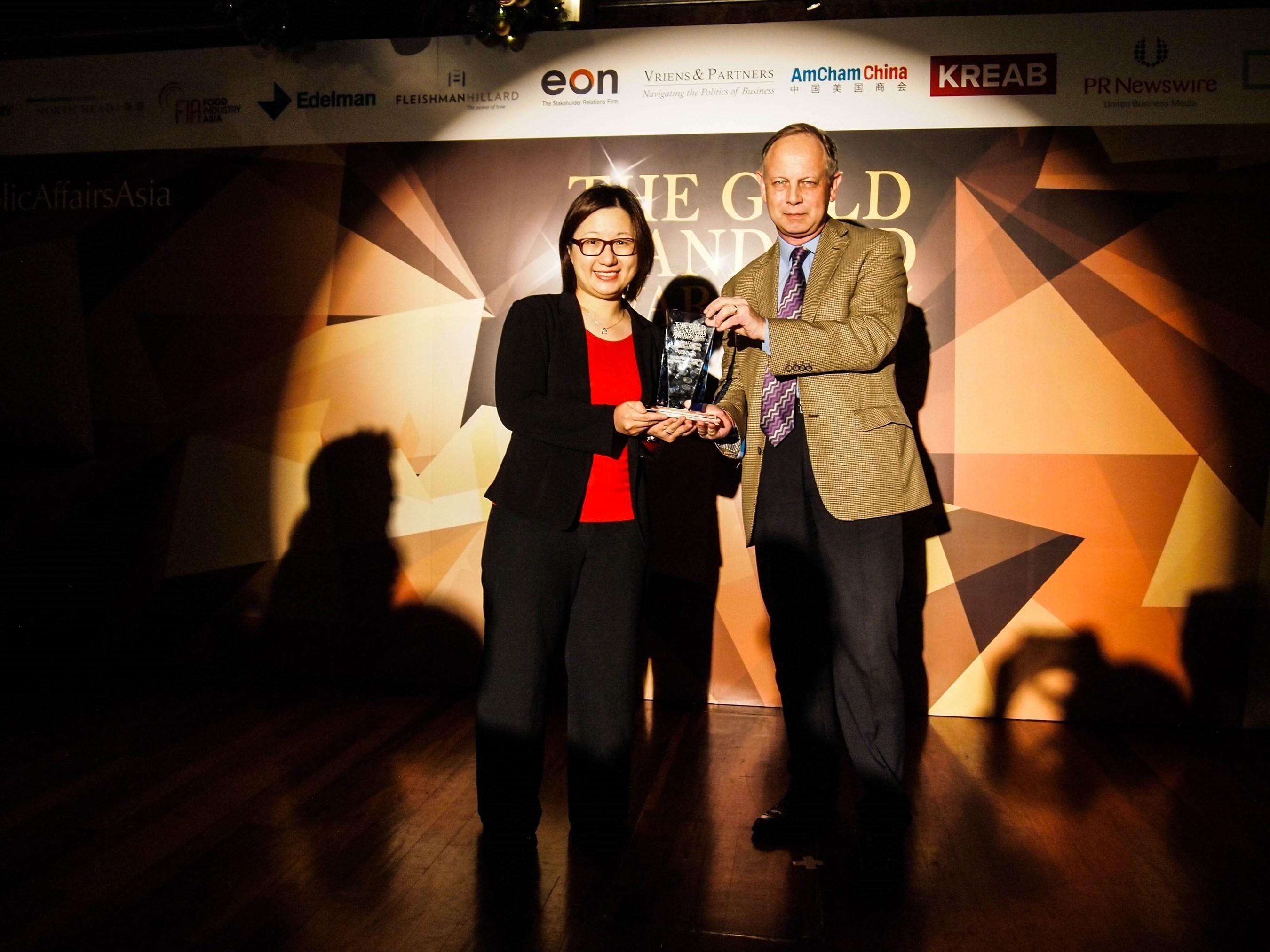 FrieslandCampina Asia receives the prestigious PublicAffairsAsia Gold Standard Award 2015 at an award ceremony ...