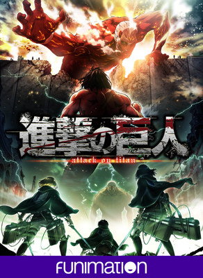 """Attack on Titan"" Season 2 Key Art teaser. Courtesy of Funimation Entertainment."