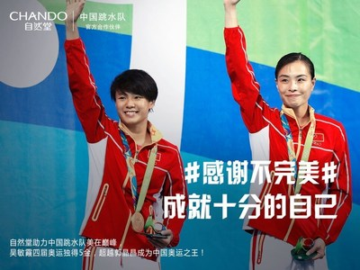 Wu Minxia (right) and Shi Tingmao (left) win the first diving gold medal of the Rio 2016 games