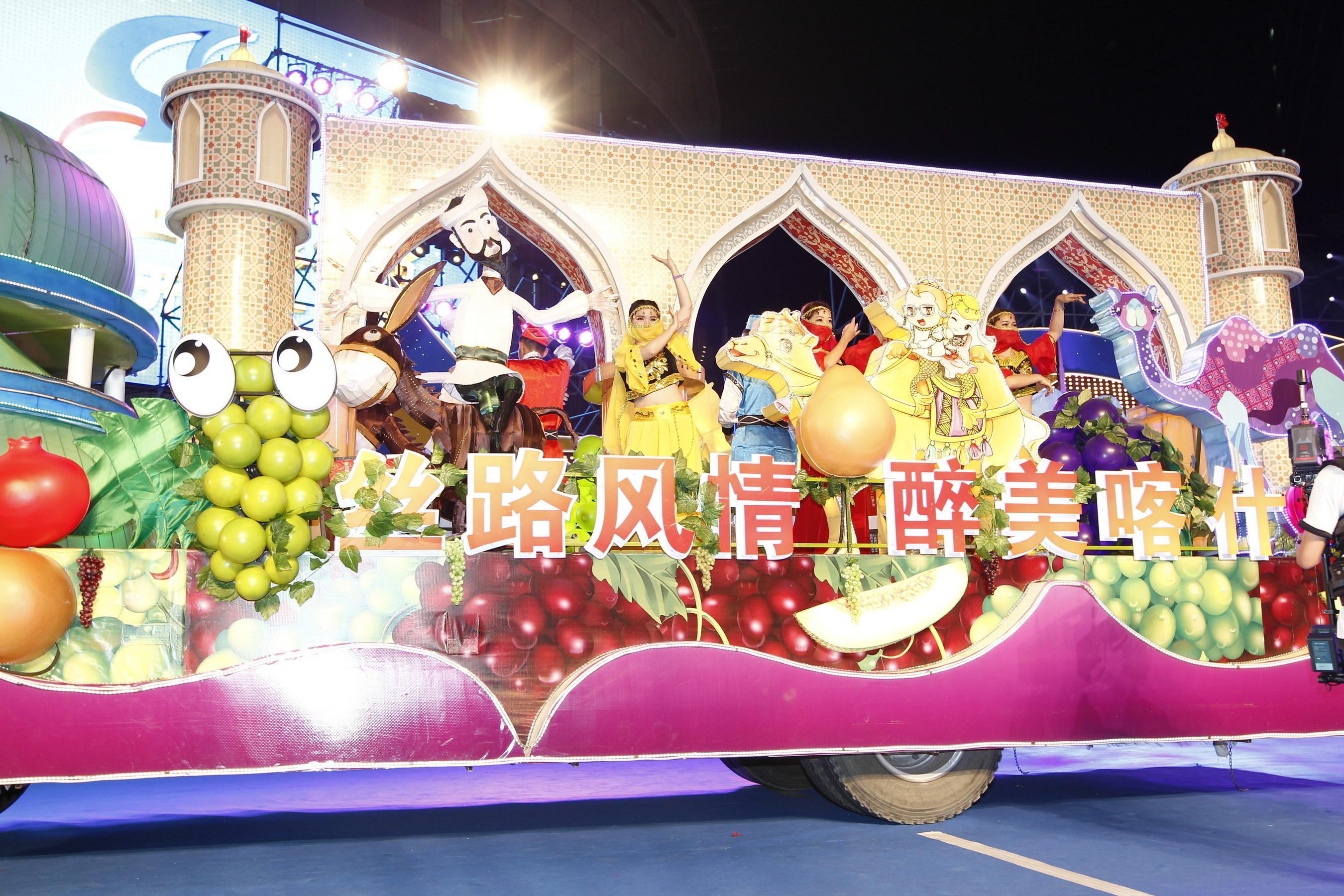 Schanghai Tourismusfest 2015: Internationale Vielfalt entlang der maritimen Seidenstraße