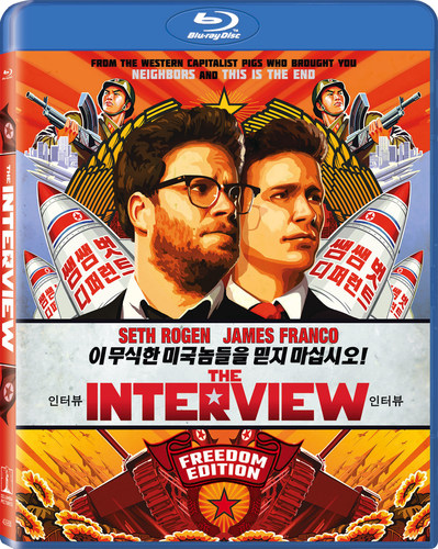 """Own The """"Freedom Edition"""" Of """"The Interview""""On Blu-ray(TM) And DVD Feb. 17"""