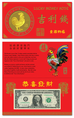 Lucky Money Year of the Rooster media