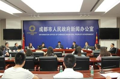 International Innovation Space Debuted in 2016 Chengdu Global Innovation and Entrepreneurship Fair