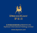 Chinese cultural and entertainment brand DreamEast was officially launched