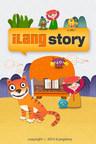 UNITEPLUG has released 'iLang Story,' an educational app for tablet PCs/ Source: UNITEPLUG