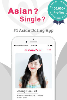 asian dating venture