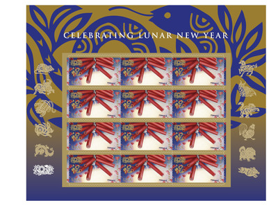 U.S. Postal Service Releases Lunar New Year Stamp.  (PRNewsFoto/U.S. Postal Service)