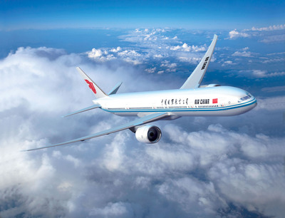 Air China will operate at George Bush Intercontinental Airport (IAH) from Terminal D, which is the gateway for all foreign flag carriers into the fourth largest city in the United States.  (PRNewsFoto/Houston Airport System)