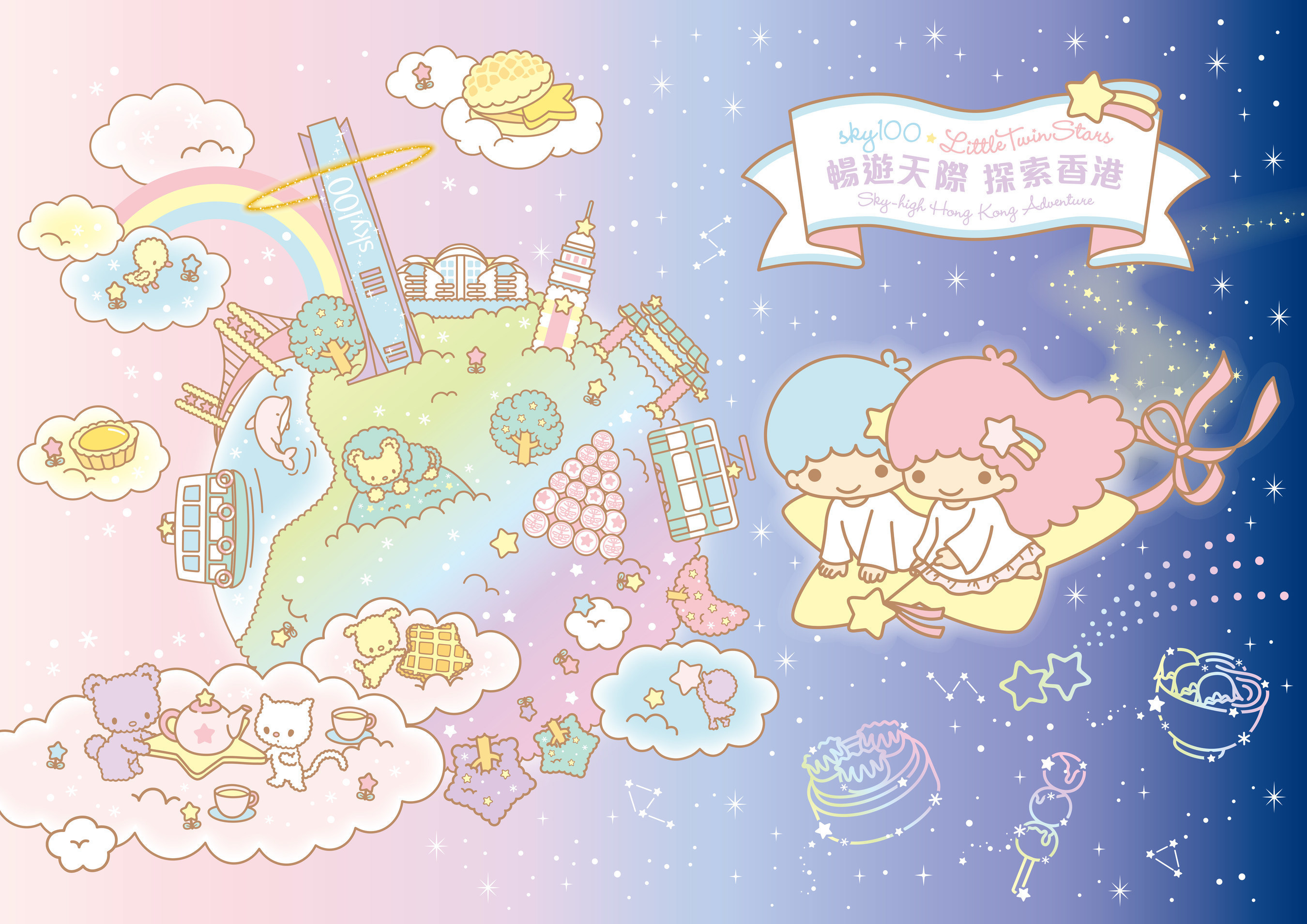 """From 15 July to 23 August, visitors can also join the exciting new """"sky100-Little Twin Stars Sky-high Hong Kong Adventure""""."""