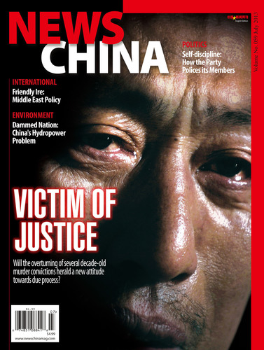 Will the Overturning of Old Convictions Create New Due Process in China?