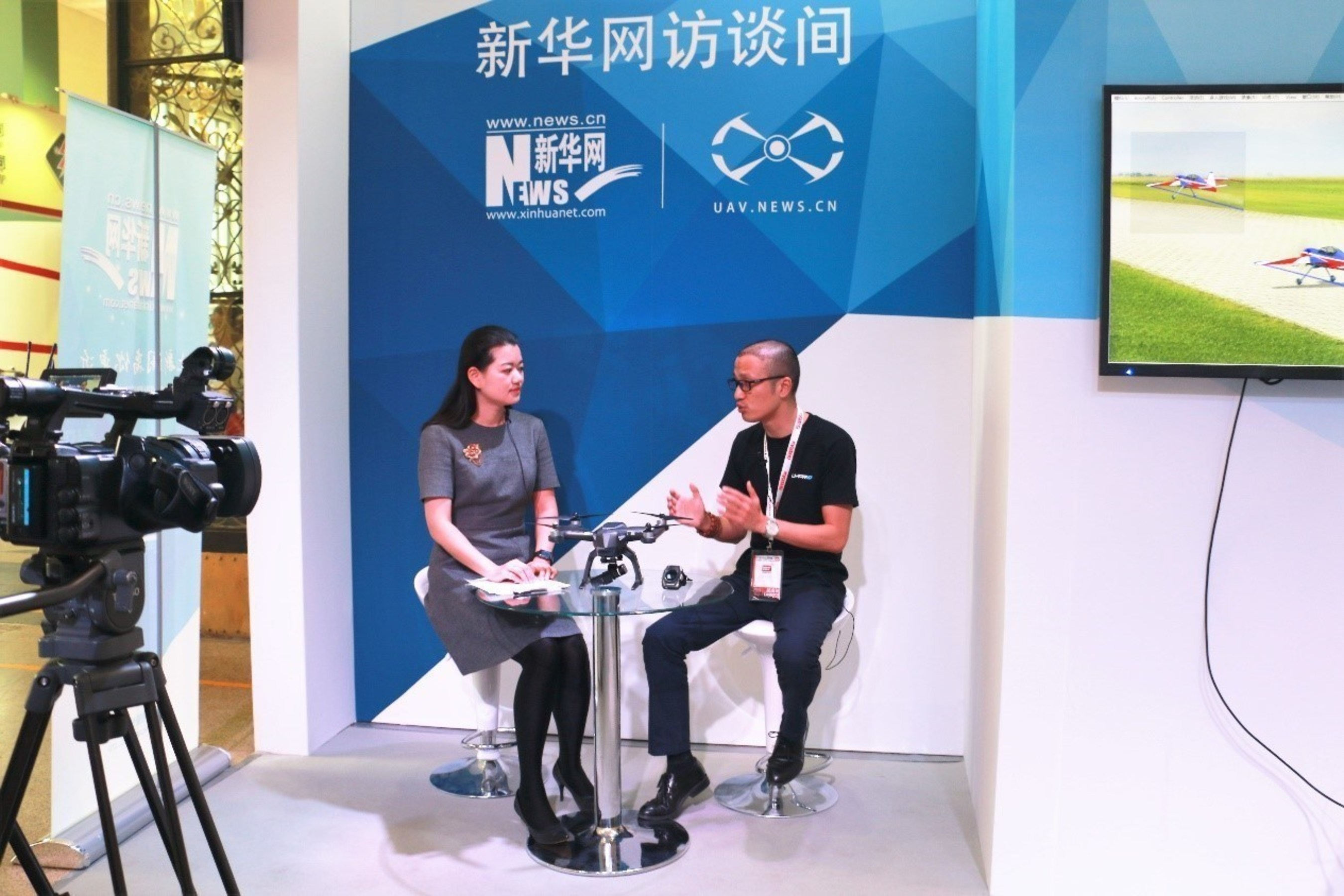 Chinese UAV Developer FLYPRO Showcases New Intelligent Sports Drone at Hobby Expo China 2016