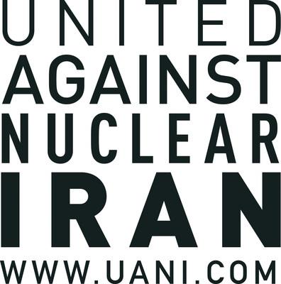 UANI logo