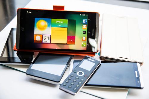 Hisense Releases 6.8-inch 4G Smartphone in Barcelona.  (PRNewsFoto/Hisense)