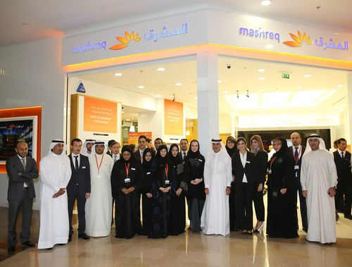 His Excellency AbdulAziz Al Ghurair, CEO of Mashreq witnesses the launch of Smart Banking. (PRNewsFoto/Mashreq ...