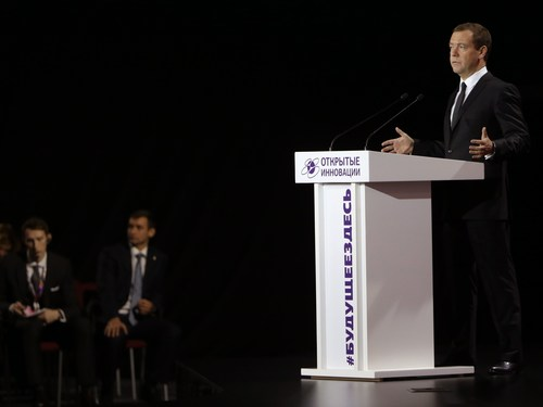 Dmitry Medvedev opened Open Innovations Forum and Technology Show 2015 during at the plenary meeting (PRNewsFoto/Open Innovation Technology Show) (PRNewsFoto/Open Innovation Technology Show)