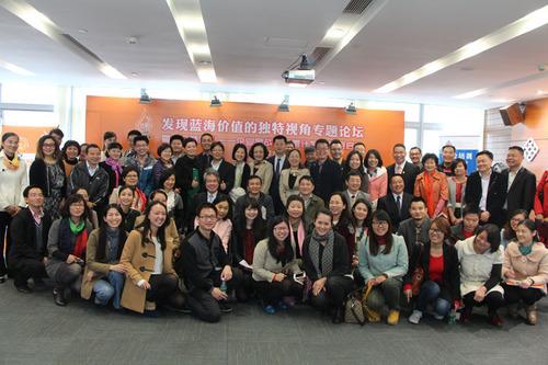 Student representatives at the Chinese Entrepreneur Strategic Charity Incubation Program. (PRNewsFoto/Shenzhen ...