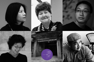 Clockwise from top left: Pei-ni Beatrice Hsieh, Commissioner of the Department of Cultural Affairs of the Taipei City Government; International Design House Exhibition Curators: calligraphic artist Tong Yang-tze, Liu Wei-Lang of Afterain Design, Page Tsou of Auspicious Design, and Agua Chou of Agua Design; and Songshan Cultural and Creative Park.