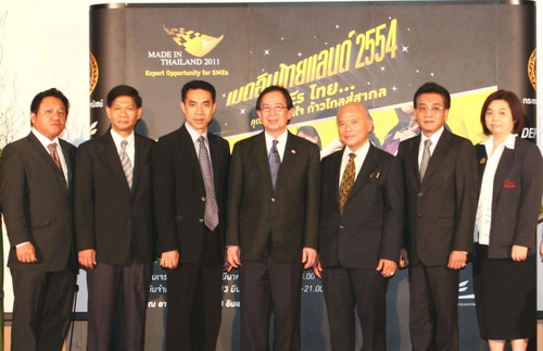 Made in Thailand 2011: A Bonanza for Buyers