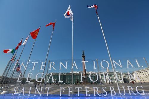 The Palace Square – St. Petersburg International Legal Forum's Venue (PRNewsFoto/SPILF)