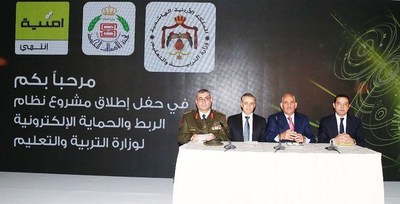 From right to left, Umniah CEO Ziad Shatara, Jordanian Deputy Prime Minister and Minister of Education Dr. Mohammad Al-Thnaibat, CEO of Batelco Group Ihab Hinnawi, the General Director of the Special Communications Commission  Brigadier General Ali Al-Assaf during a press conference following the launch of the project (PRNewsFoto/Advvise)