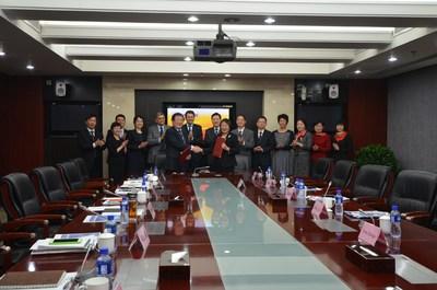 Intertek signed a memorandum for strategic partnership with CQC