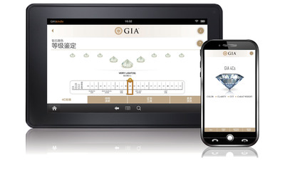 GIA announces 4Cs app for Android in English and Simplified Chinese.  (PRNewsFoto/Gemological Institute of America)