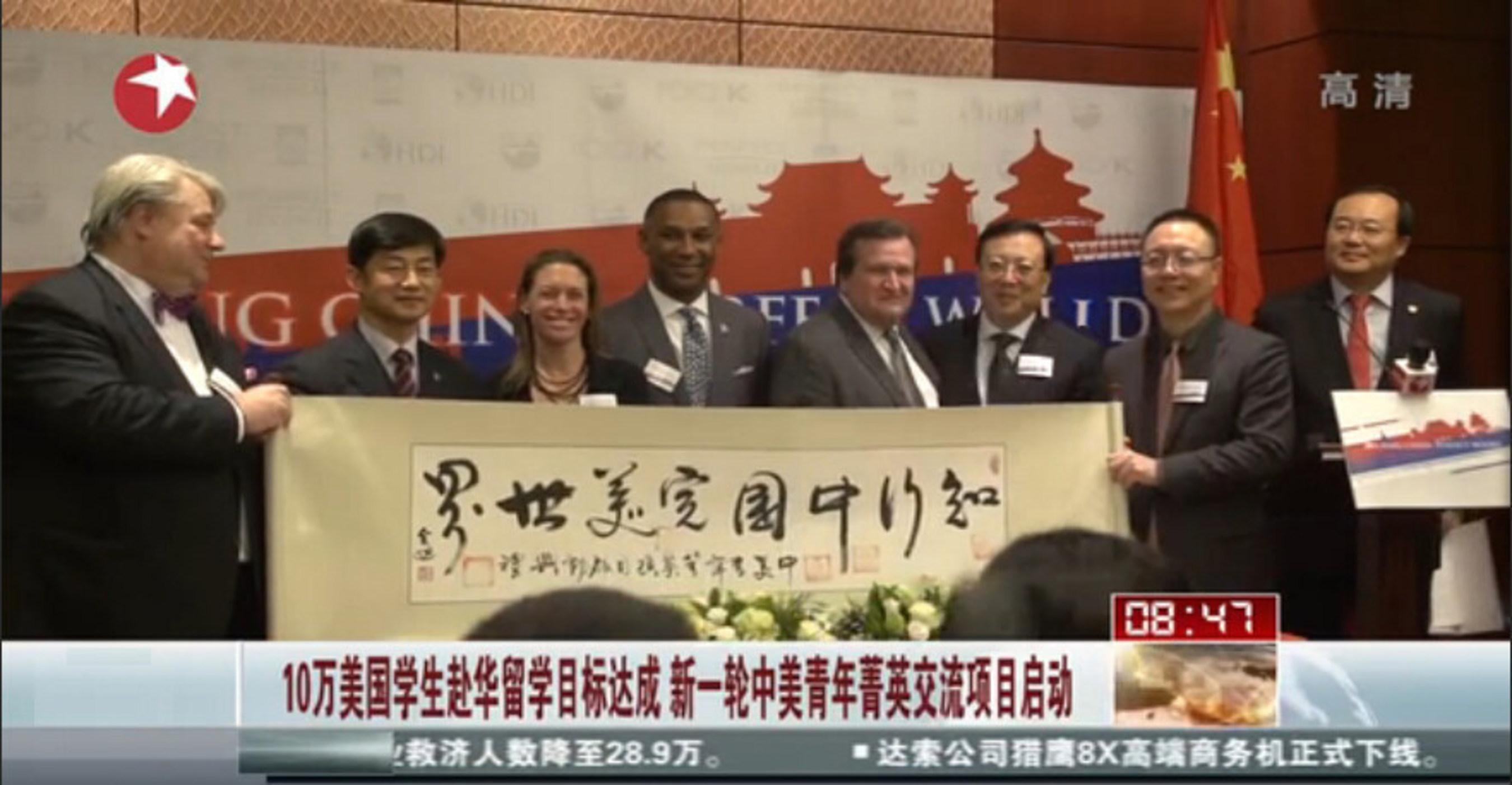 Китайско-американский молодежный проект Perfect World «Access China» активно освещается СМИ КНР