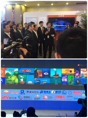 The Product Manager of China Unicom is introducing Ubitus 4K Cloud Gaming technology to media and Mr. Wang Xiaochu, the Chairman and CEO of China Unicom.