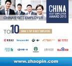 Zhaopin.com Announces China's Top 10 Best Employers Awards Winners 2013.  (PRNewsFoto/Zhaopin.com)