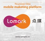 Lomark releases DSP+ platform, overturning traditional marketing modes