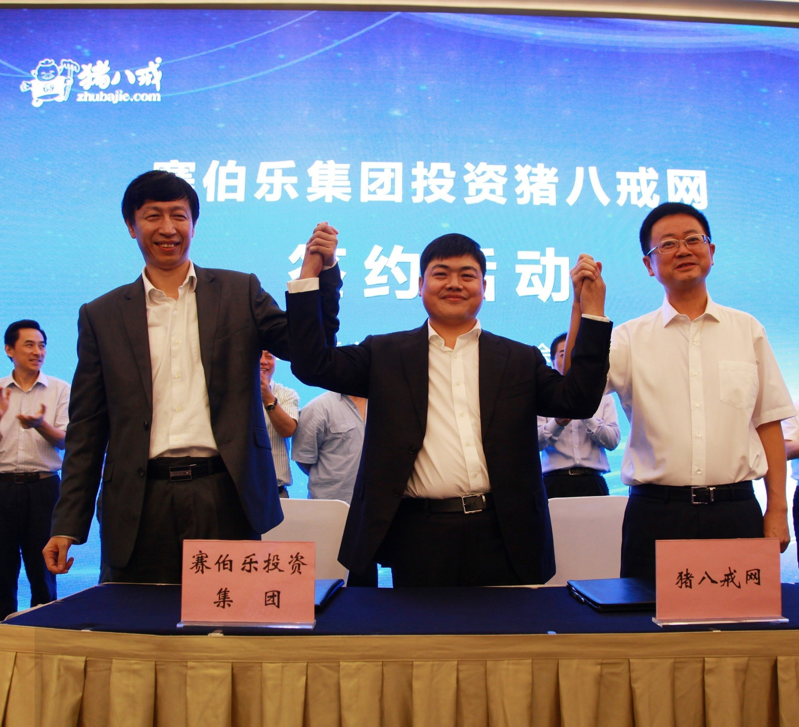 On June 15, in Chongqing, China, Witmart obtained 2.6 billion yuan investment