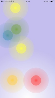 The app represents emotions through the color mood balls.