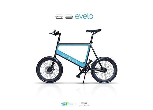 Yunma EVELO e-bike