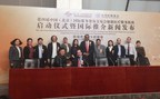 Chinese Medical Doctor Association signs cooperation agreements with several foreign companies