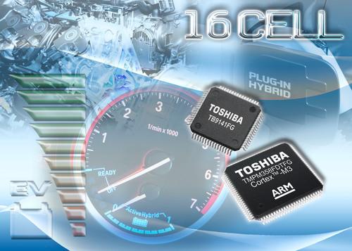 Toshiba Launches Li-ion Battery Monitor Chipset for Automotive Applications.  (PRNewsFoto/Toshiba America ...