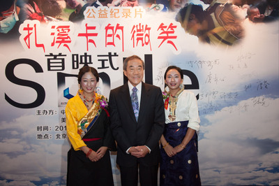 Founder of Smile Train, Mr. Charles B. Wang & Lahm sisters.  (PRNewsFoto/Smile Train)