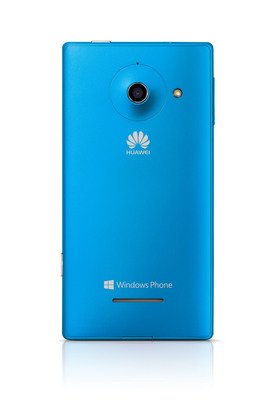 Huawei Showcases its First Windows Phone 8 Smartphone.