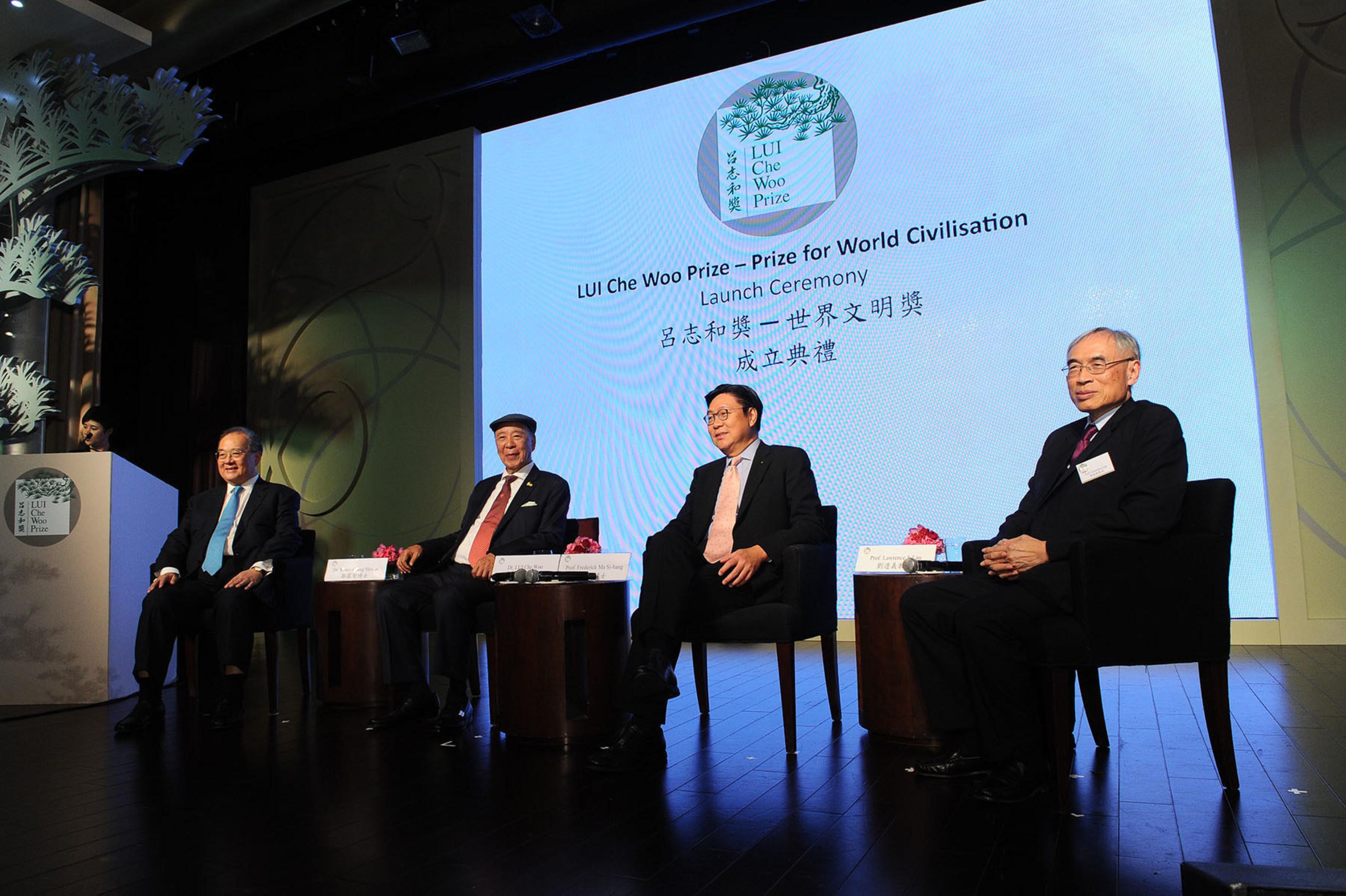 Inauguracja Nagrody imienia LUI Che Woo zaznacza nowy rozdział w postępach cywilizacji na świecie