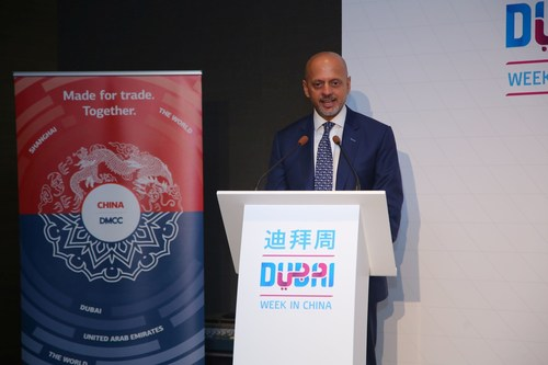 DMCC CEO Gautam Sashittal Welcome Address at Dubai Week in China (PRNewsFoto/DMCC)