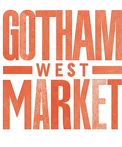 Gotham West Market.  (PRNewsFoto/Gotham Organization, Inc.)