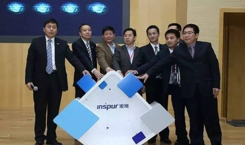 """Inspur releases """"Yunteng Plan"""" for developing 3,000+partners"""